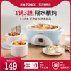天际经典隔水炖陶瓷一锅三胆电炖锅1.6L升多功能煮粥煲汤盅养生锅