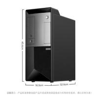 Lenovo 联想 扬天系列 P680 台式机 酷睿i9-9900 16GB 512GB SSD+2TB HDD 核显