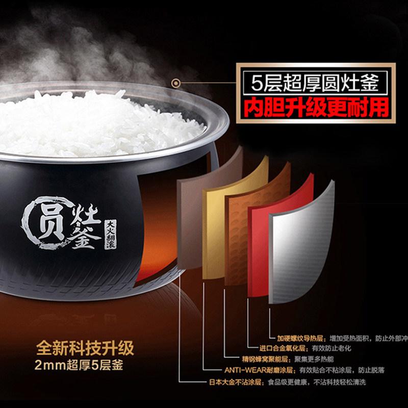电饭煲家用4L升智能多功能蒸煮锅米饭官方旗舰店正品