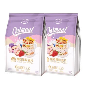 欧扎克酸奶麦片 坚果水果麦片 代餐燕麦 即食燕麦片 营养早餐食品麦片 冲饮牛奶搭档麦片 干吃零食400g*2