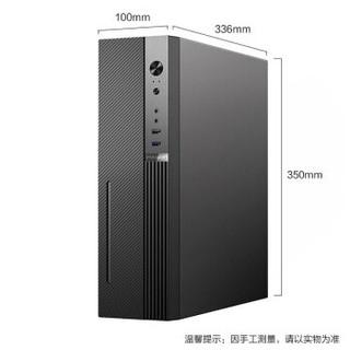 IPASON 攀升 商睿2代 台式机 酷睿i3-10100 8GB 256GB SSD 21.5英寸
