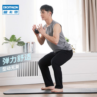 DECATHLON 迪卡侬 8240871 男士运动长裤