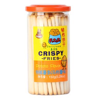 河马莉 磨牙饼干 儿童休闲零食 特脆薯条薯棒  马铃薯味 150g *16件