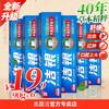 洁银牙膏140g国货传统草本牙膏去火除口臭清新口气护牙龈正品免邮