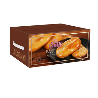 葡记 老婆饼1000g 整箱礼盒装 澳门风味特色小吃 传统工艺 饼干曲奇休闲零食糕点心 下午茶面包蛋糕