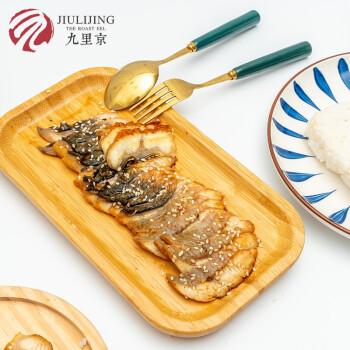 九里京 鳗鱼寿司片 120g切片装  国产生鲜 海鲜水产品