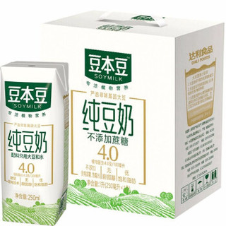SOYMILK 豆本豆 纯豆奶  250ml*12盒