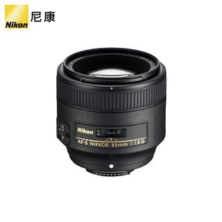 Nikon/尼康AF-S 尼克尔 85mm f/1.8G 标准定焦人像单反镜头