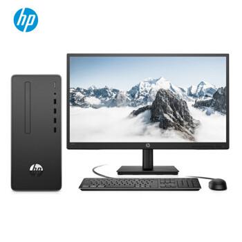 HP 惠普 惠普(HP)战66 (AMD锐龙R3-3200G 8G 256GSSDWiFi蓝牙 Office 注册五年上门)21.5英寸