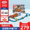 托马斯电动小火车之迷失宝藏航海轨道套装CDV11早教益智儿童玩具