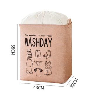 优芬 衣物收纳筐家用收纳箱布艺衣柜衣服整理储物袋被子搬家神器   橘粉色75L