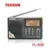 德生收音机PL-606学生考试用 校园广播多波段数字解调DSP收音机
