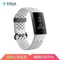Fitbit Charge 3 特制版手环 智能手环 心率手环 实时心率监测 睡眠阶段评估 50米防水 白色运动风