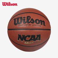 威尔胜 Wilson 篮球校园传奇PU水泥地耐磨室内室外比赛训练用球  WB645G000 *4件