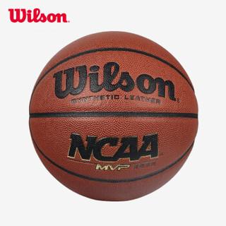 威尔胜 Wilson 篮球校园传奇PU水泥地耐磨室内室外比赛训练用球  WB645G000