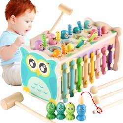福孩儿 五合一多功能打地鼠/钓鱼游戏敲琴/抓虫子1婴幼儿童2两宝宝早教益智玩具3-6周岁半小男孩女孩生日礼物