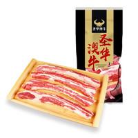 圣华澳牛 澳洲牛肋条(长) 500g 牛肋条红烧 炖煮 进口生鲜牛肉