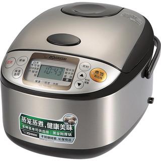 ZOJIRUSHI 象印 NS-TSH18C 家用智能电饭锅 5L棕色