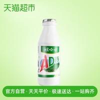 娃哈哈 AD钙奶220g/瓶儿童宝宝含乳饮料情怀饮品新老包装随机发