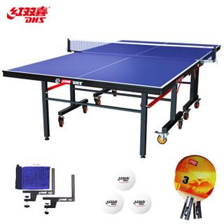 红双喜DHS 新款专业移动折叠乒乓球桌标准比赛乒乓球台TK2019(赠一付乒乓球拍、乒乓球、网架)