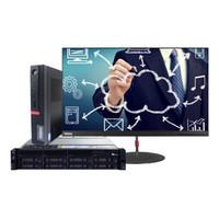 聯想(Lenovo)云辦公50個桌面標準版解決方案