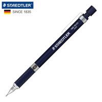 STAEDTLER 施德楼 925 35-05N 自动铅笔 + 凌美墨囊*2盒 +凑单品
