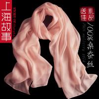 上海故事真丝丝巾女春夏季防晒薄款纱巾桑蚕丝围巾披肩外搭配裙子