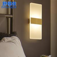 舒福佳(shufujia)壁灯床头卧室客厅墙壁灯室外走廊过道灯现代简约室内灯饰灯具