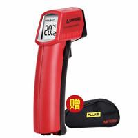福禄克(FLUKE)红外线测温仪测温枪工业高精度油温度计厨房烘培水温检测仪油温枪安博IR608A