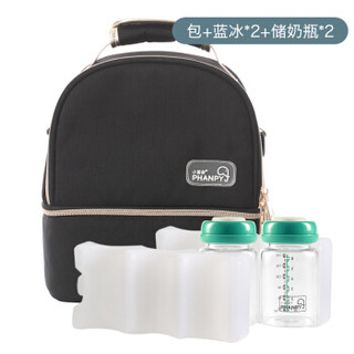 Phanpy 小雅象 背奶包妈咪包便携双层母乳保鲜妈妈母婴储奶包保温冷包套装 迷洁黑+蓝冰2+玻璃宽口储奶瓶2个
