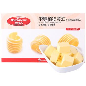 百钻植物黄油500g烘焙家用面包曲奇饼干牛轧糖雪花酥食用原材料 *2件