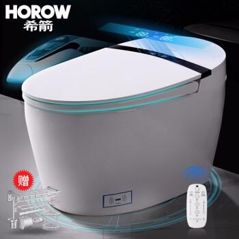希箭/HOROW 智能马桶 S4升级款 300坑距