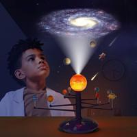 Science Can 科学罐头 太阳系行星语音投影仪 有声