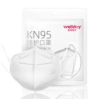 WELLDAY 维德 KN95折叠式防护口罩 3只/袋