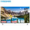 乐视(Letv)超级电视 G65 Pro 65英寸 量子点 全面屏 3GB+32GB 金属 4K超高清人工智能网络液晶平板电视机