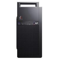 HEXIEHAO 和谐号 XS-6100 台式机 AMD A9-9820 8GB 256GB SSD RX350