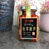 三人食品(SUNER)松茸脆笋190g
