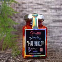 三人食品(SUNER)牛肝菌脆笋