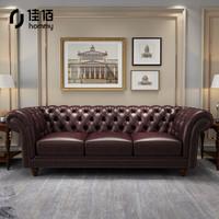 佳佰 美式实木真皮沙发 215*80*95cm 红棕色