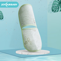 佳韵宝(Joyourbaby)婴儿凉席手臂席儿童席抱孩子睡觉夏季宝宝凉席 绿色 36x16cm