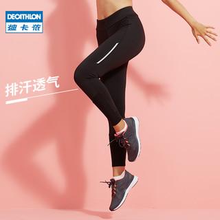 迪卡侬速干裤女秋季薄款外穿瑜伽裤高腰运动紧身裤跑步健身裤RUNW