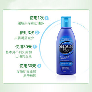 Selsun Blue 去屑止痒洗发水 200ml