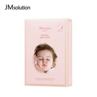 JMsolution 肌司研 纯净水库妈妈面膜 10片/盒