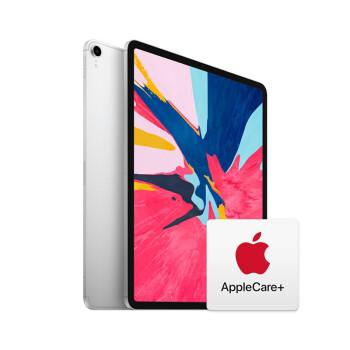 Apple 苹果 iPad Pro 2018款 12.9英寸 iOS 平板电脑(A12X、512GB、Cellular版、银色)
