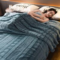 秋思 纯色羊羔绒双层加厚毛毯 120*200cm