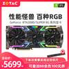 索泰RTX2080SUPER PGF 8G台式游戏全新台式电脑独立显卡 官方正品