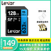 lexar雷克沙sd卡128g  数码相机内存卡 SDXC高速95m 4K U3摄像机存储卡128g 佳能尼康索尼微单反相机sd卡128g