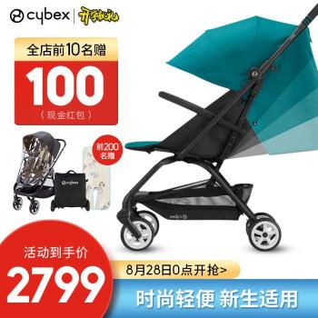 cybex EEZY S2 婴儿车 多瑙蓝
