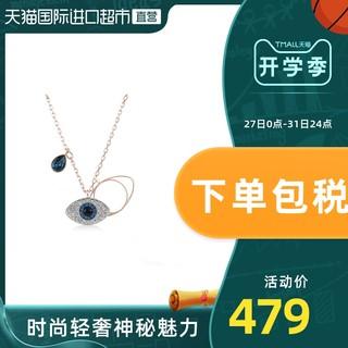 【直营】Swarovski施华洛世奇项链女恶魔之眼眼睛链坠礼物5172560