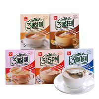 臺灣進口三點一刻奶茶港式原味炭燒伯爵玫瑰袋裝沖飲5盒裝